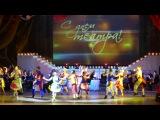 Закрытие театрального фестиваля. Красноярск 2011.